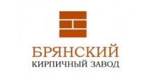 Кирпич облицовочный в Туле Брянский кирпичный завод