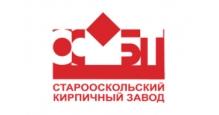 Кирпич облицовочный в Туле Старый Оскол завод
