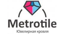 Доборные элементы для композитной черепицы в Туле Доборные элементы Metrotile